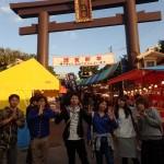 波上宮神社